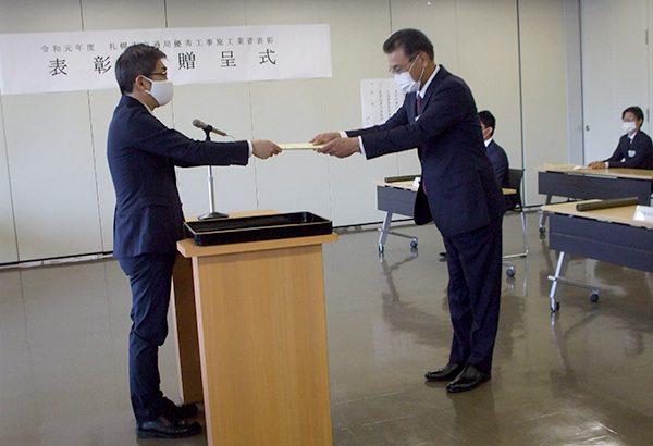 トピックス/令和元年度  札幌市所管工事優秀業者表彰式