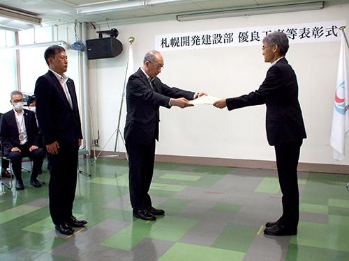 トピックス/令和2年度 北海道開発局優良工事等表彰式