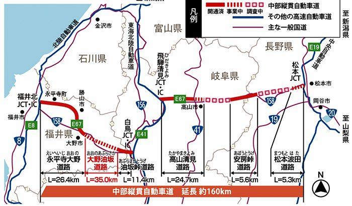 寄稿/国土交通省 中部地方整備局  名四国道事務所
