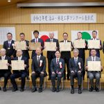 北海道森林管理局 令和2年度 治山・林道コンクール表彰式