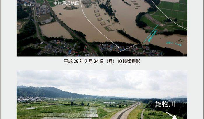 寄稿/東北地方整備局  湯沢河川国道事務所