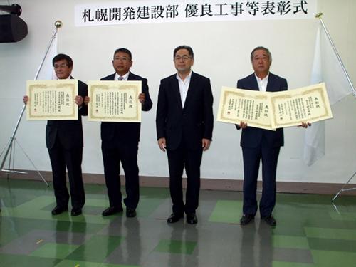 トピックス/令和3年度  北海道開発局優良工事等表彰