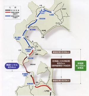 北海道新幹線のトンネル工事順調に進捗!